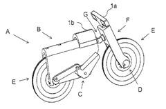 cardboard-bicycle