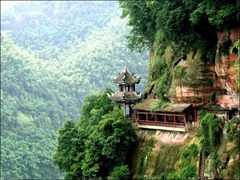 Yawal2-Amazing Maharashtra